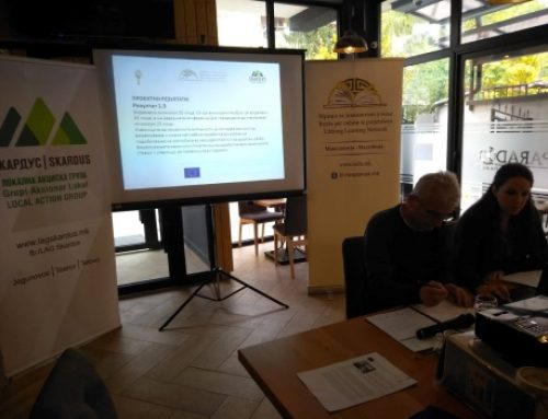"""Завршна конференција на проектот """"Доживотно учење за Рурален развој"""""""